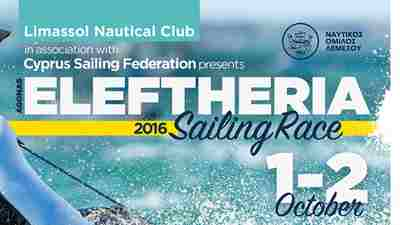 Eleftheria Sailing Race